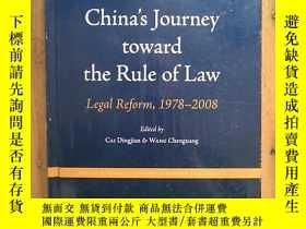 二手書博民逛書店China s罕見Journey toward the Rule