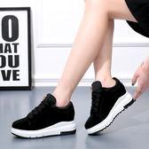 33-34 小碼女鞋 單鞋韓版圓頭學生系帶跑步運動鞋42大碼43