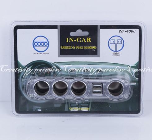 【四孔擴充器】12V/24V汽車點煙器 點菸器 車用充電器 擴充座 一孔變四孔 車充四孔+雙USB PORT