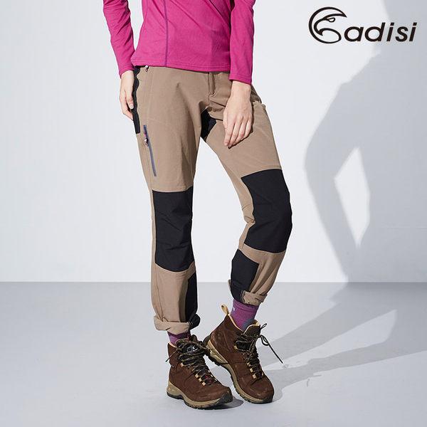 ADISI 女四面彈拼接休閒長褲AP1621035 (S~2XL) / 城市綠洲專賣(吸濕排汗、彈性、環保、去汙、柔軟)