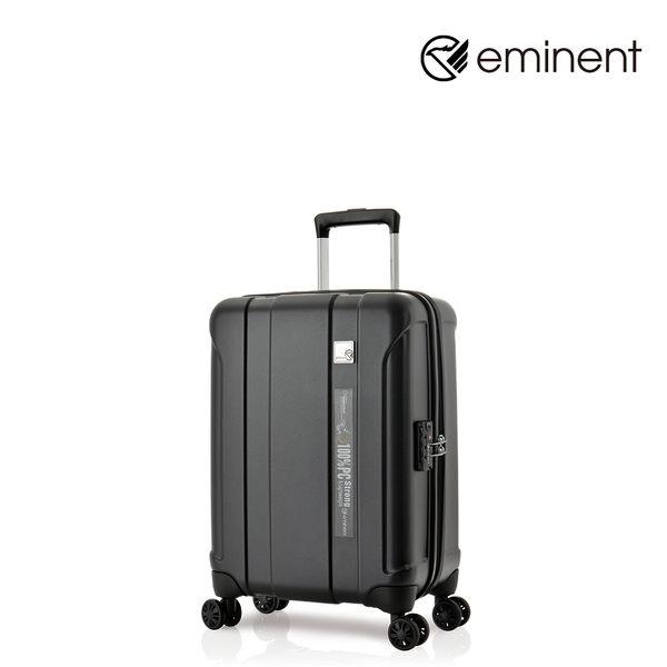 eminent 【貝里爾】日系極簡PC行李箱20吋(黑色)KE93