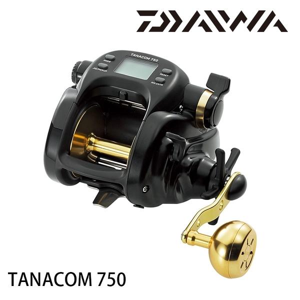 [送1000元折價券] 漁拓釣具 DAIWA TANACOM 750 日本版 [電動捲線器]