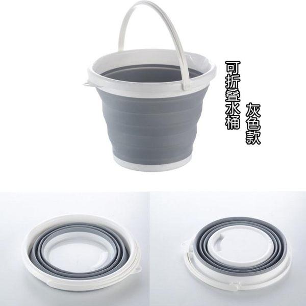 戶外加厚可折疊水桶EVA軟硅膠儲水桶伸縮便攜釣魚桶方形jy快速出貨下殺89折