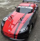 食尚玩家 遙控車可充電電動四驅漂移賽車專業競速車玩具車模型
