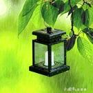 太陽能燈家用戶外吊燈庭院燈防水花園別墅室外設計仿蠟燭燈裝飾燈 【全館免運】