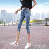 牛仔七分褲七分牛仔褲女薄款修身顯瘦中褲韓版學生百搭新款夏季彈力7 快速出貨
