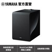 Yamaha MusicCast SUB 100 無線超重低音揚聲器