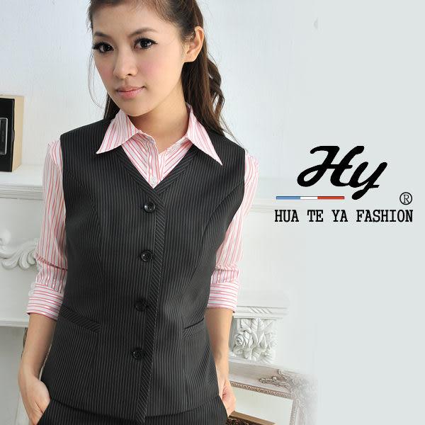 【大尺碼-PAS-981B-H】華特雅-都會時尚OL辦公室女西裝背心(黝黑白條紋)