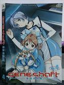 影音專賣店-O16-019-正版DVD*動畫【基因攻防戰(4)】-日語發音