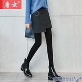 裙褲 秋冬毛呢裙褲一體假兩件打底褲女加絨加厚外穿包臀帶裙子高腰a字 快速出貨