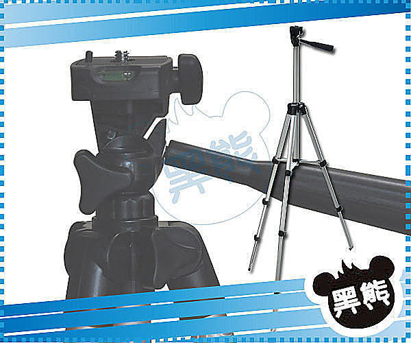 è黑熊館é 相機 攝影機專用 多功能鋁合金三腳架 可收式手搖柄 伸縮四段腳架 C6
