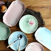 盤子菜盤家用創意不規則日式陶瓷魚盤子牛排盤子西餐盤家用【全館85折 最後一天】