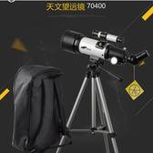 學生入門兒童禮物天文望遠鏡 觀景觀天兩用雙肩背 GB4910『東京衣社』TW