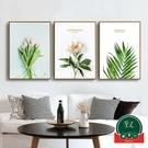 【3幅加外框】北歐水晶掛畫沙發背景墻壁畫客廳裝飾畫餐廳臥室【福喜行】