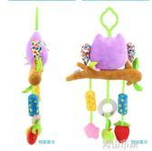 寶寶搖鈴床頭鈴床掛風鈴 嬰兒風鈴推車掛件鈴響紙玩具YYJ 青山市集