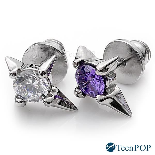 鋼耳環 ATeenPOP 星際鋒芒 栓扣式 兩面皆可戴 抗過敏鋼耳針*單邊單個價格*