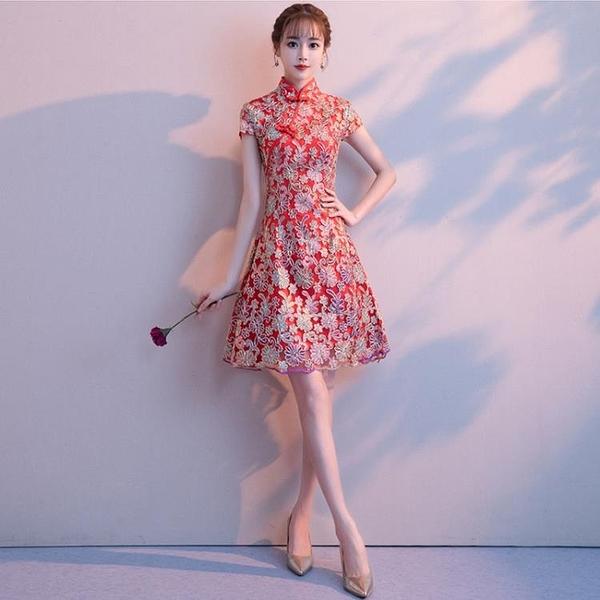 敬酒服旗袍洋裝秋冬新娘紅色訂婚結婚禮服短款洋裝女中國風 萬聖節鉅惠