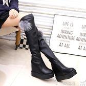高筒鞋網紅過膝長靴女靴子秋季高筒靴子學生百搭瘦瘦靴女鞋  夢依港
