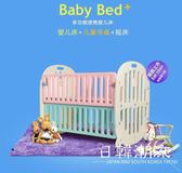 歐式嬰兒床非實木寶寶床多功能書桌bb搖床兒童床新生兒游戲床蚊帳