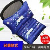 冰墊水枕頭汽車冰墊夏季涼枕頭冰枕辦公室坐墊降溫冰墊水坐墊學生 熊貓本