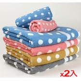 ★2件超值組★夢幻圓點浴巾-藍色【愛買】
