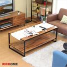 北歐設計胡桃木桌板 烤漆鐵腳,堅固耐用 桌面塑合板貼美耐皿板防水,刮,耐熱 品茶、喝咖啡、洽談皆適宜