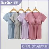 哺乳上衣 哺乳短袖半袖t恤孕婦睡衣產后喂奶上衣夏季薄款打底衫月子服單件 童趣屋
