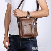韓版男士單肩斜挎包豎款小手提包復古男包包商務皮包休閒潮流背包『潮流世家』