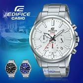CASIO 卡西歐 手錶專賣店 EDIFICE EFV-510D-7A 男錶 不鏽鋼錶帶 礦物玻璃 防水 日期 秒錶