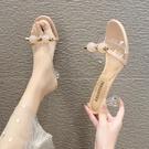 高跟拖鞋 港風2020新款夏季網紅涼拖鞋女細跟外穿一字拖高跟鞋子ins潮百搭