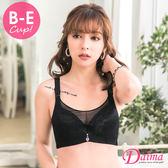 內衣 (B-E) 完美包覆透氣機能美胸內衣(黑色)【Daima黛瑪】