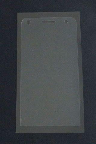 手機螢幕保護貼 ASUS ZenFone C(ZC451CG) 多項加購商品優惠中