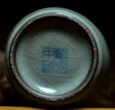 [協貿國際]  青瓷鐵胎觀音瓶工藝品花瓶擺件 (1入)