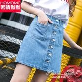 A字牛仔短裙女港味韓版百搭裙顯瘦半身裙學生 果果輕時尚