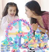 兒童積木 兒童拼裝積木6-7-8-10周歲益智男孩女寶寶 珍妮寶貝