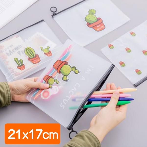 收納袋 日式透明仙人掌磨砂文件袋 旅遊袋【ZDZ024】123OK