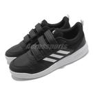 adidas 慢跑鞋 Tensaurus...
