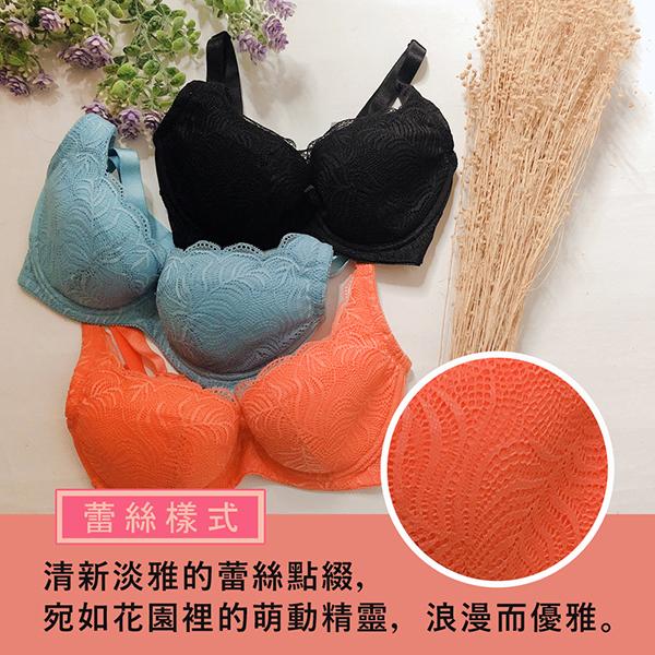 思薇爾-夏之戀人系列B-F罩蕾絲包覆內衣(蜜誘橘)