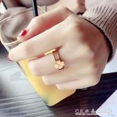 鈦鋼玫瑰金四葉草戒指可組合拆分三個子戒女日韓18K金潮人學生潮 水晶鞋坊