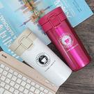 【H00887】新款 韓國 環保 保溫 咖啡杯 隨行杯 304 不鏽鋼 真空環保杯 咖啡杯 保溫杯