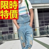 吊帶褲-經典款嚴選高檔單寧男長褲56i117【巴黎精品】