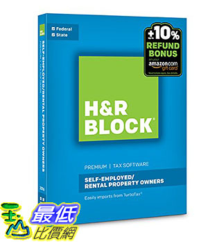 [106美國直購] 2017美國暢銷軟體 H&R Block Tax Software Premium 2016 Refund Bonus Offer PC Mac Disc