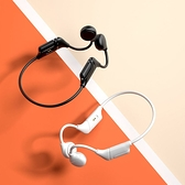 V12 骨傳導藍牙耳機 無線耳機 藍牙耳機 藍牙5.0 無線掛耳式 不入耳 運動 防水 磁吸 充電
