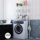 浴室置物架 衛生間壁掛洗衣機馬桶架落地廁所洗手間吹風機收納架子【快速出貨】