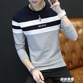 純棉長袖T恤男士2022新款秋季衛衣內搭打底衫潮流上衣服韓版秋衣 自由角落