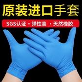 一次性手套食品級加厚耐用橡膠塑料透明硅膠美容院專用100只