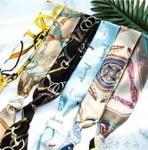 女小絲巾 細窄長條小絲巾女長款百搭絲巾裝飾領巾韓版長圍巾綁包帶纏帶 卡卡西