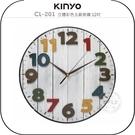 《飛翔無線3C》KINYO 耐嘉 CL-...