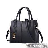 手提包 大容量女士手提包2021新款女包中年媽媽實用百搭單肩斜挎手拎大包 交換禮物