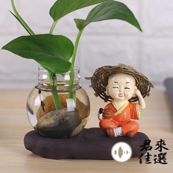 水培花瓶禪意小和尚花盆擺件玻璃透明器皿水養植物【君來佳選】